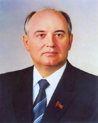 М�ХА�Л ГОРБАЧЕВ