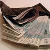Как привлечь деньги в собственную жизнь