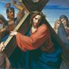 «ЗНАК СТРАСТЕЙ ХР�СТОВЫХ»