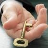 Ключ к успешной жизни